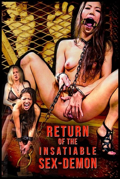 Kalina Ryu - Return of the Insatiable Sex Demon (2020/HD/2.90 GB)
